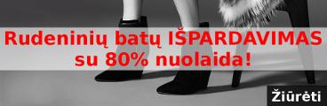 Rudeninių batų IŠPARDAVIMAS su 80% nuolaida!