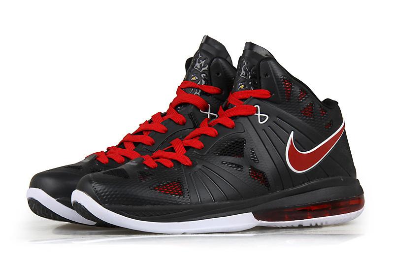 Krepšinio batai
