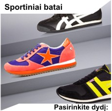 Moteriški sportiniai batai