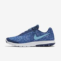 Batai bėgimui