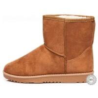 Smėlio spalvos žieminiai batai su pašiltinimu Pezzano