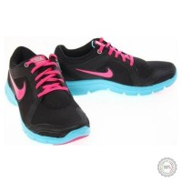 Juodi laisvalaikio batai Nike